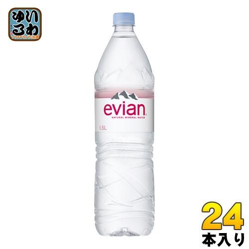 エビアン 1.5リットルペットボトル 24本 (12本入×2 まとめ買い)