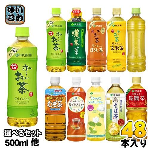 おーいお茶 500ml 525ml ペットボトル 選べる 48本 (24本×2) 伊藤園