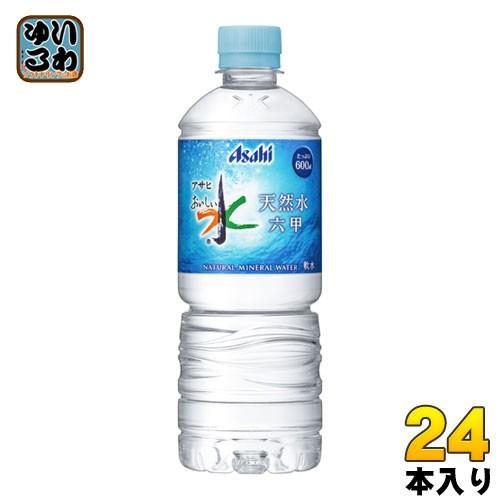 アサヒ おいしい水 六甲 600ml ペットボトル 24本入
