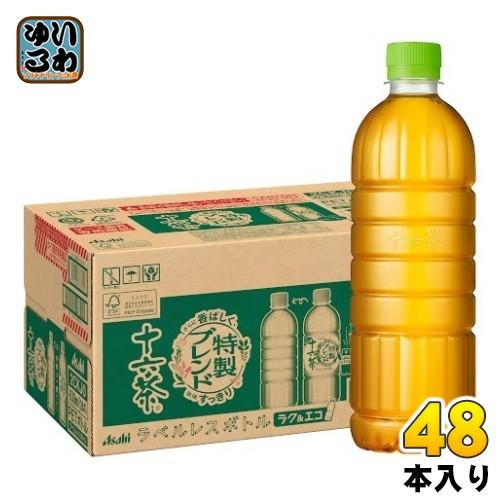 アサヒ 十六茶 ラベルレスボトル 630ml ペットボトル 48本 (24本入×2 まとめ買い)