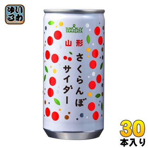 山形食品 山形さくらんぼサイダー 200ml 缶 30本入