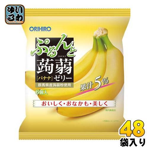 オリヒロ ぷるんと蒟蒻ゼリーパウチ バナナ 48袋 (24袋入×2 まとめ買い)