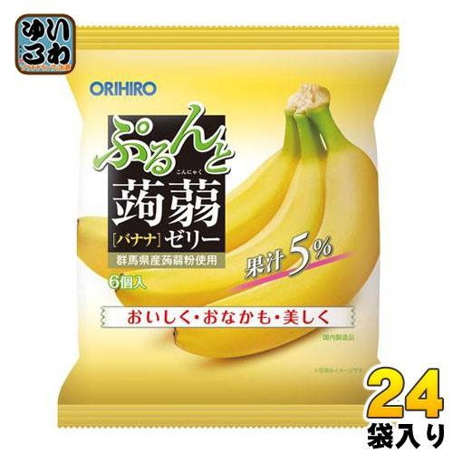 オリヒロ ぷるんと蒟蒻ゼリーパウチ バナナ 24袋入