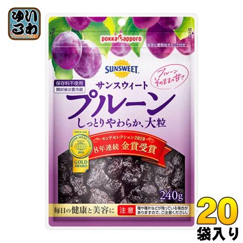 ポッカサッポロ サンスウィート プルーン 240g 20袋(10袋入×2まとめ買い)