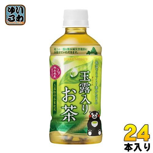 ポッカサッポロ 玉露入りお茶 熊本城復旧応援ラベル 350ml ペットボトル 24本入