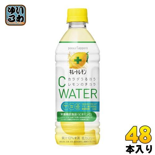 ポッカサッポロ キレートレモン Cウォーター 500ml ペットボトル 48本 (24本入×2 まとめ買い)