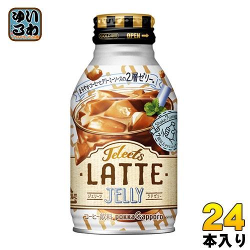 ポッカサッポロ JELEETS ラテゼリー 265g ボトル缶 24本入