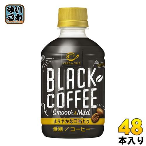 ポッカサッポロ カフェ ド クリエ ブラック コーヒー スムース マイルド 270ml ペットボトル 48本 (24本入×2 まとめ買い)