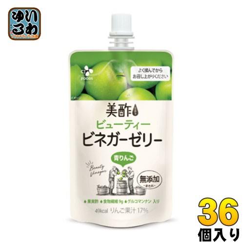 CJジャパン 美酢(ミチョ) ビューティー ビネガーゼリー 青りんご 130g パウチ 36個入