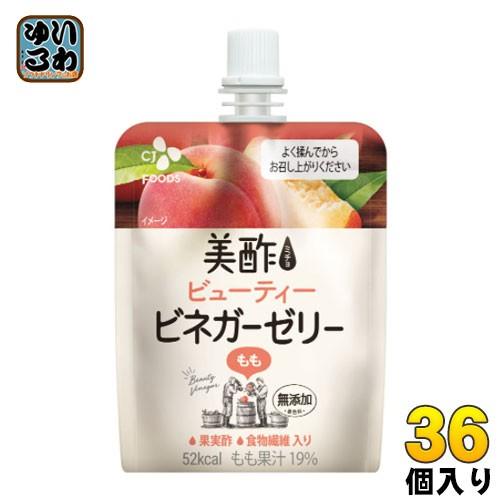 CJジャパン 美酢(ミチョ) ビューティー ビネガーゼリー もも 130g パウチ 36個入