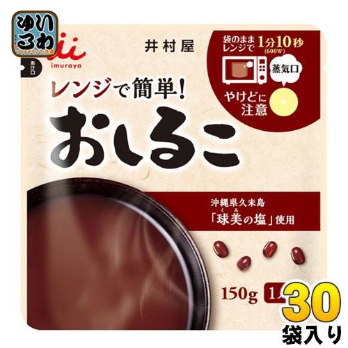 井村屋 レンジで簡単おしるこ 150g 30袋入