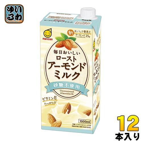 マルサンアイ 毎日おいしい ローストアーモンドミルク 砂糖不使用 1000ml 紙パック 12本 (6本入×2 まとめ買い)