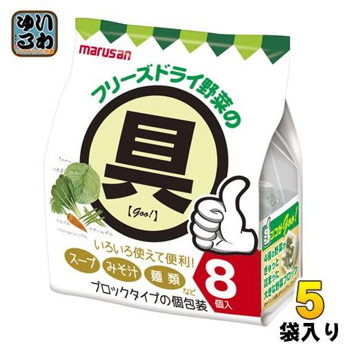マルサンアイ フリーズドライ野菜の具 8食分 5袋入
