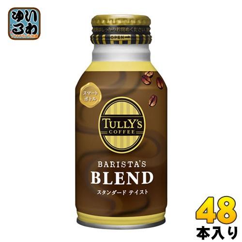 伊藤園 タリーズコーヒー バリスタズブレンド 220ml ボトル缶 48本 (24本入×2 まとめ買い)
