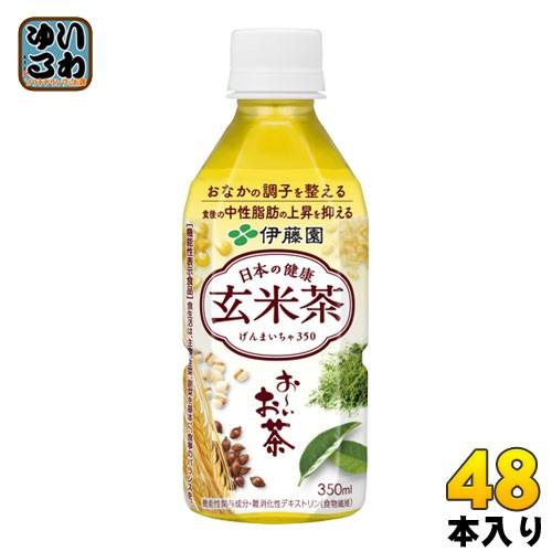 伊藤園 お〜いお茶 日本の健康 玄米茶 350ml ペットボトル 48本 (24本入×2 まとめ買い)