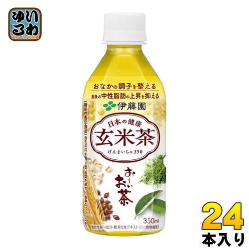 伊藤園 お〜いお茶 日本の健康 玄米茶 350ml ペットボトル 24本入