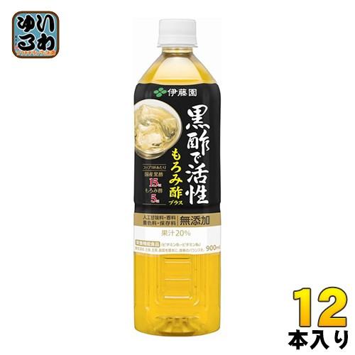 伊藤園 黒酢で活性 もろみ酢プラス 900ml ペットボトル 12本入