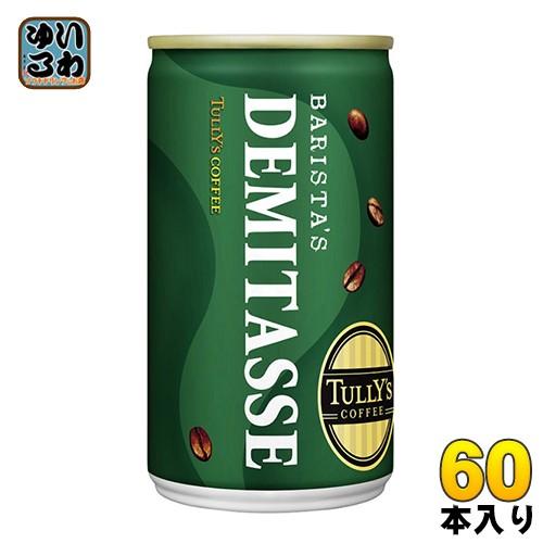 伊藤園 タリーズコーヒー バリスタズ デミタス 165g 缶 60本 (30本入×2 まとめ買い)