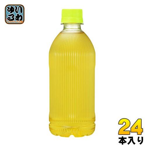 伊藤園 お〜いお茶 カフェインゼロ ラベルレス 470ml ペットボトル 24本入