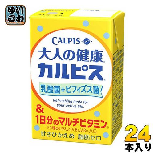 エルビー 大人の健康・カルピス 乳酸菌+ビフィズス菌&一日分のマルチビタミン 125ml 紙パック 24本入