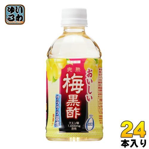 赤穂化成 おいしい梅黒酢 350ml ペットボトル 24本入