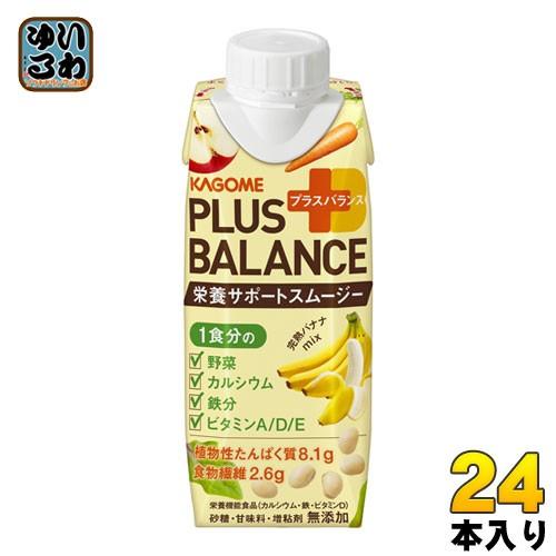 カゴメ PLUS BALANCE 栄養サポートスムージー 完熟バナナMix 250ml 紙パック 24本 (12本入×2 まとめ買い)野菜ジュース