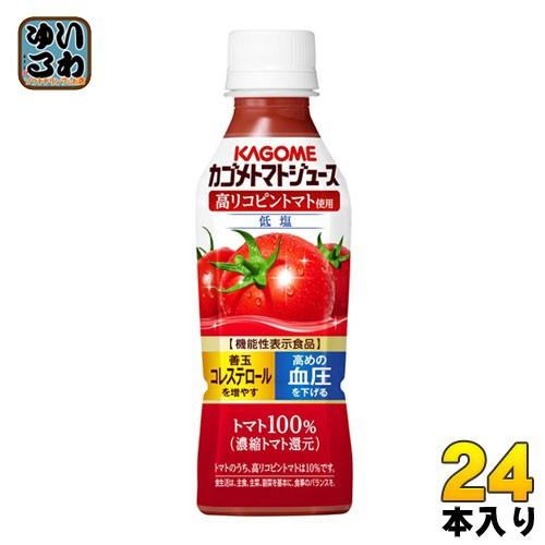 カゴメ トマトジュース 高リコピントマト使用 265gペットボトル 24本入