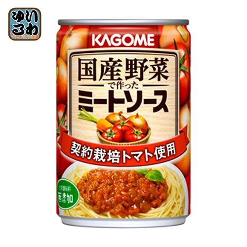 カゴメ 国産野菜で作ったミートソース 295g 缶 24個入