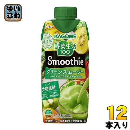 カゴメ 野菜生活100 スムージー グリーンスムージー ゴールド グリーンキウイMix 330ml 紙パック 12本入 (野菜ジュース)
