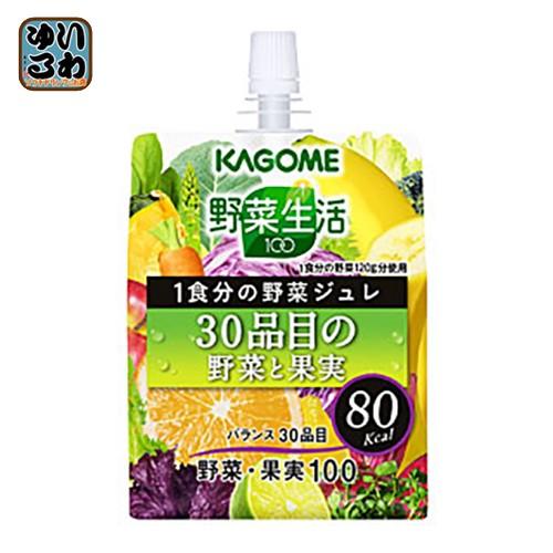 カゴメ 野菜生活100 1食分の野菜ジュレ 30品目の野菜と果実 180g パウチ 30個入