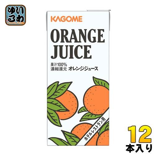 ホテルレストラン用 オレンジジュース 1L×12本 紙パック