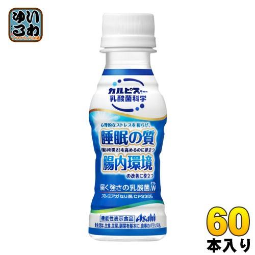 アサヒ カルピス 届く強さの乳酸菌 W 100ml ペットボトル 60本 (30本入×2 まとめ買い)