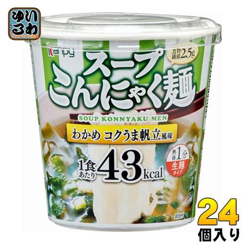 カンピー スープこんにゃく麺 わかめ 24個入(6個入×4まとめ買い)