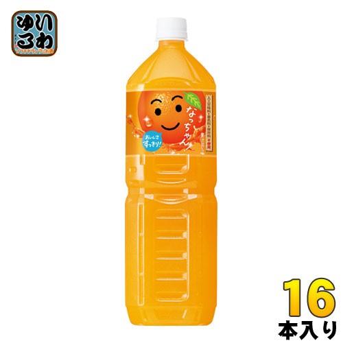 サントリー なっちゃん オレンジ 1.5L ペットボトル 16本 (8本入×2 まとめ買い)