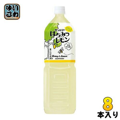 サントリー はちみつレモン 1.5L ペットボトル 8本入