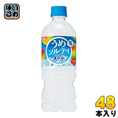 サントリー 天然水 うめソルティ (冷凍兼用) 540ml ペットボトル 48本 (24本入×2 まとめ買い)