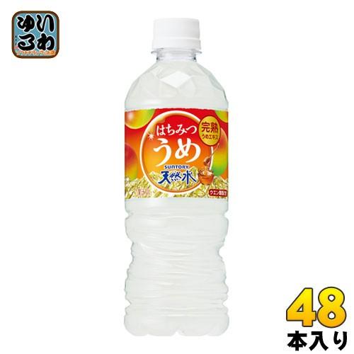 サントリー 天然水 はちみつうめ (冷凍兼用) 540ml ペットボトル 48本 (24本入×2 まとめ買い)