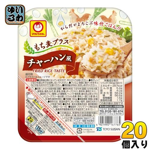 東洋水産 もち麦プラス チャーハン風 160g 20個入 (10個入×2 まとめ買い)