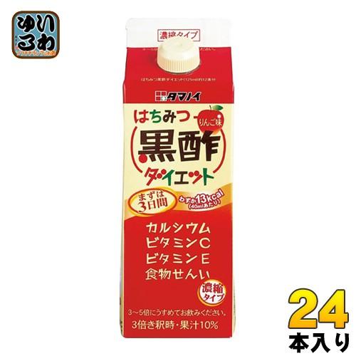 タマノイ はちみつ黒酢ダイエット 濃縮タイプ 500ml 紙パック 24本 (12本入×2 まとめ買い)