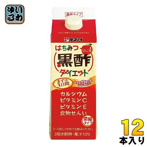 タマノイ はちみつ黒酢ダイエット 濃縮タイプ 500ml 紙パック 12本入