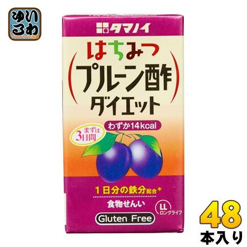 タマノイ はちみつプルーン酢ダイエット 125ml 紙パック 48本 (24本入×2 まとめ買い)