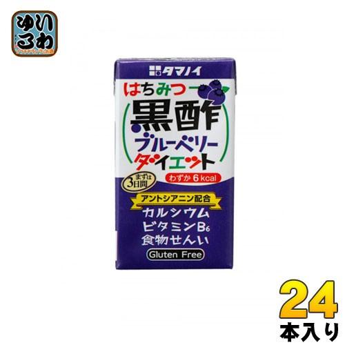 タマノイ はちみつ黒酢ブルーベリーダイエット 125ml 紙パック 24本入