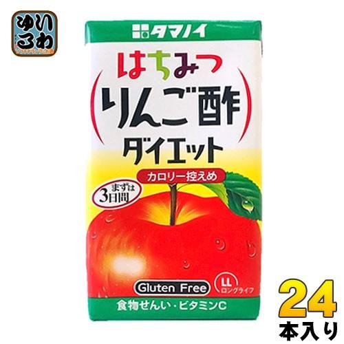 タマノイ はちみつりんご酢ダイエット 125ml 紙パック 24本入