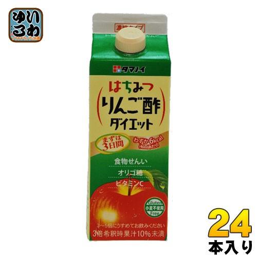 タマノイ はちみつりんご酢ダイエット 濃縮タイプ 500ml 紙パック 24本 (12本入×2 まとめ買い)