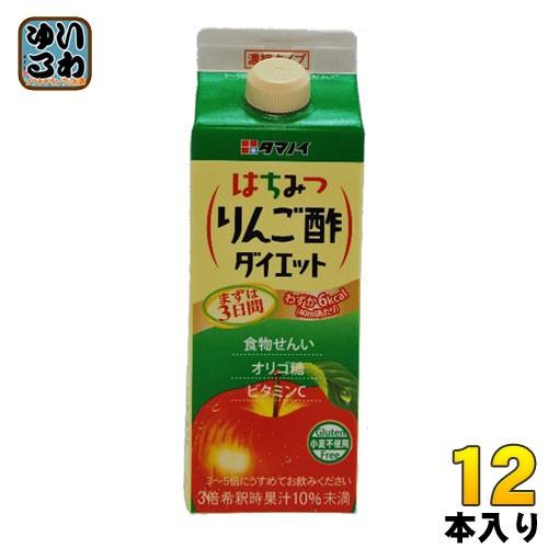 タマノイ はちみつりんご酢ダイエット 濃縮タイプ 500ml 紙パック 12本入