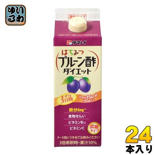 タマノイ はちみつプルーン酢ダイエット 濃縮タイプ 500ml 紙パック 24本 (12本入×2 まとめ買い)