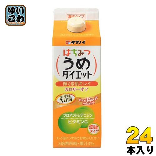 タマノイ はちみつうめダイエット 濃縮タイプ 500ml 紙パック 24本 (12本入×2 まとめ買い)