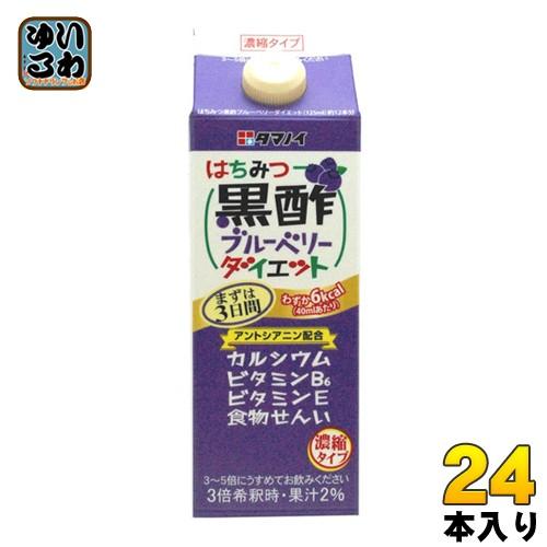 タマノイ はちみつ黒酢ブルーベリーダイエット 濃縮タイプ 500ml 紙パック 24本 (12本入×2 まとめ買い)