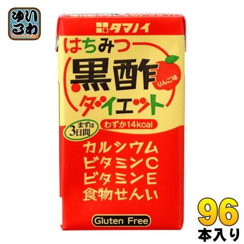 タマノイ はちみつ黒酢ダイエット 125ml 96本 (紙パック24本入×4 まとめ買い)