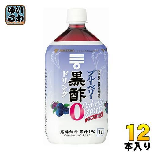 ミツカン ブルーベリー黒酢 カロリーゼロ ストレート 1000ml ペットボトル 12本 (6本入×2 まとめ買い)